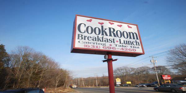 CookRoom